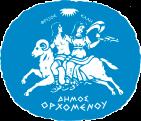 Δήμος Ορχομενού Βοιωτίας